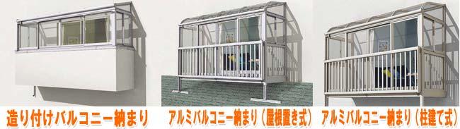 balcony-0