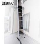 ladder-750