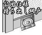 screen-door-3