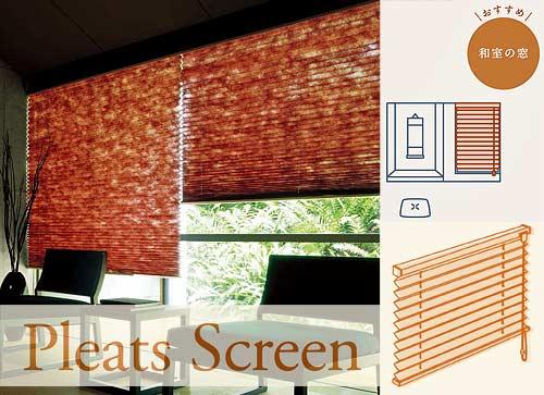 pleats-screen