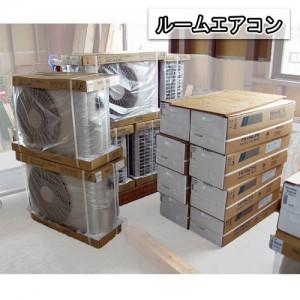 air‐conditioner